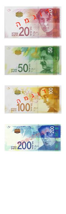 Israël (ILS)